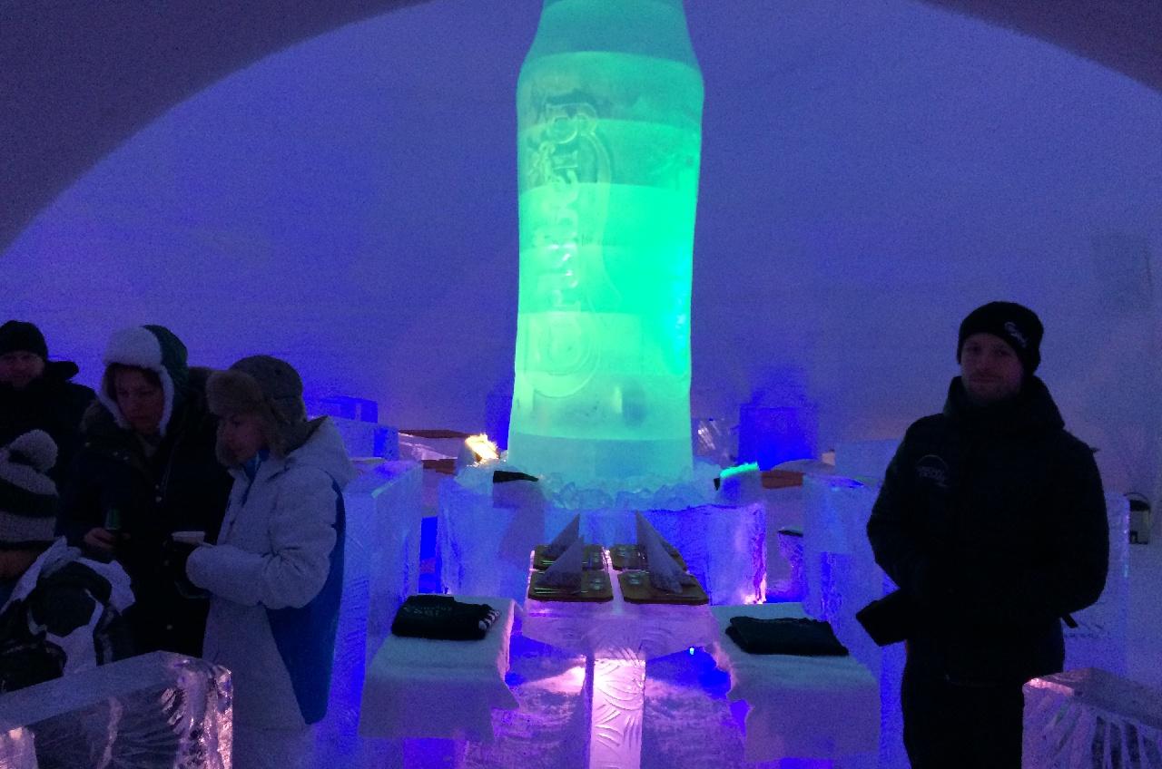 Sponsorul Snow Dome-ului