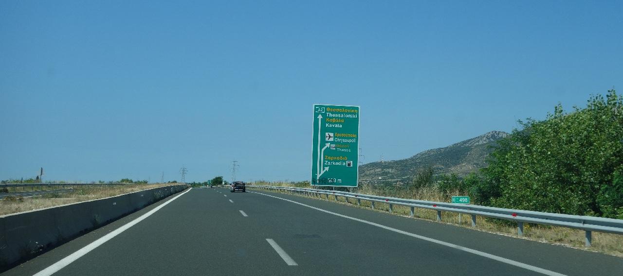 Cu masina spre Grecia