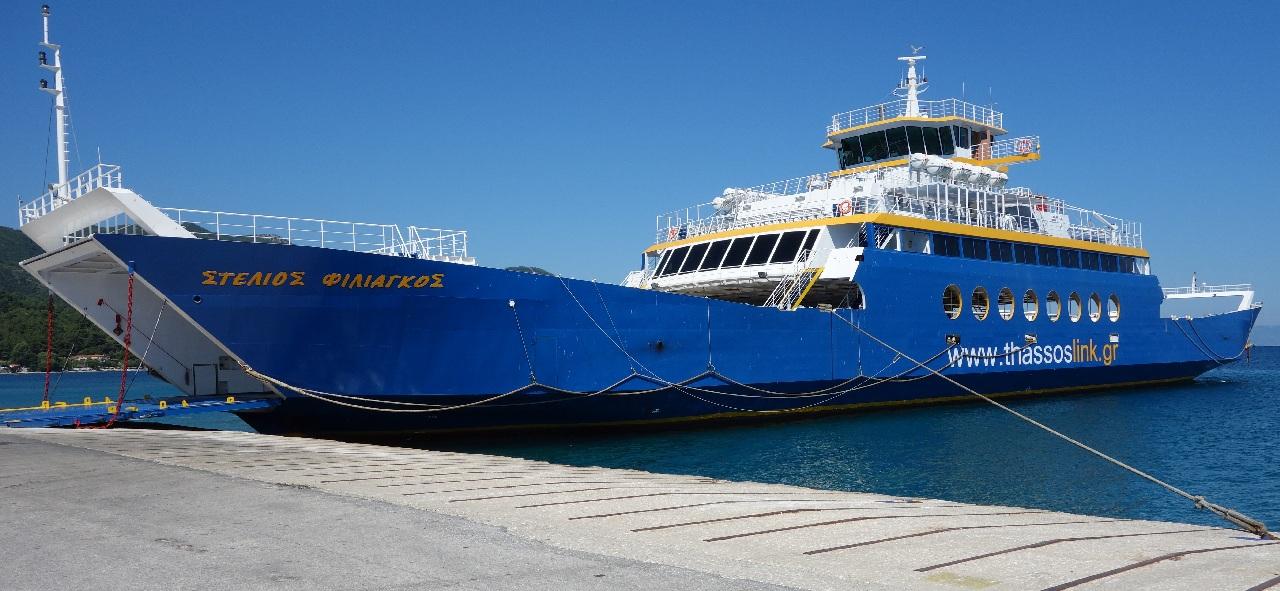 Stelios Filiagkos Ferry