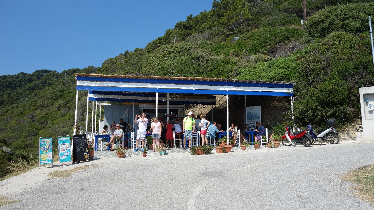 Bufetul de la Ag. Ioannis