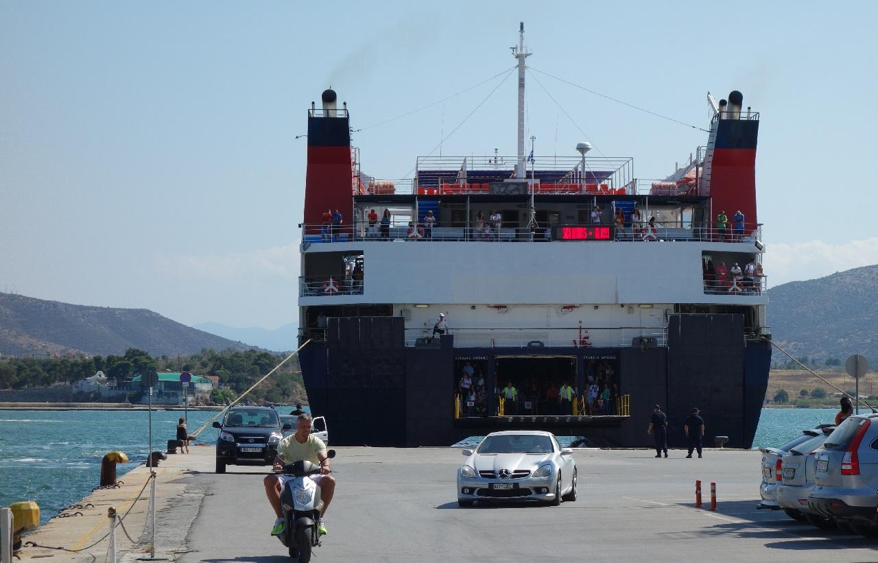 Debarcarea in Volos