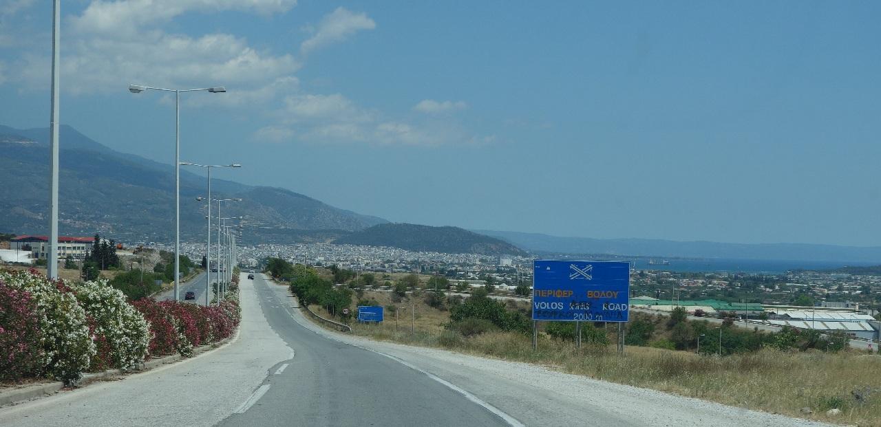 Intrarea in orasul Volos