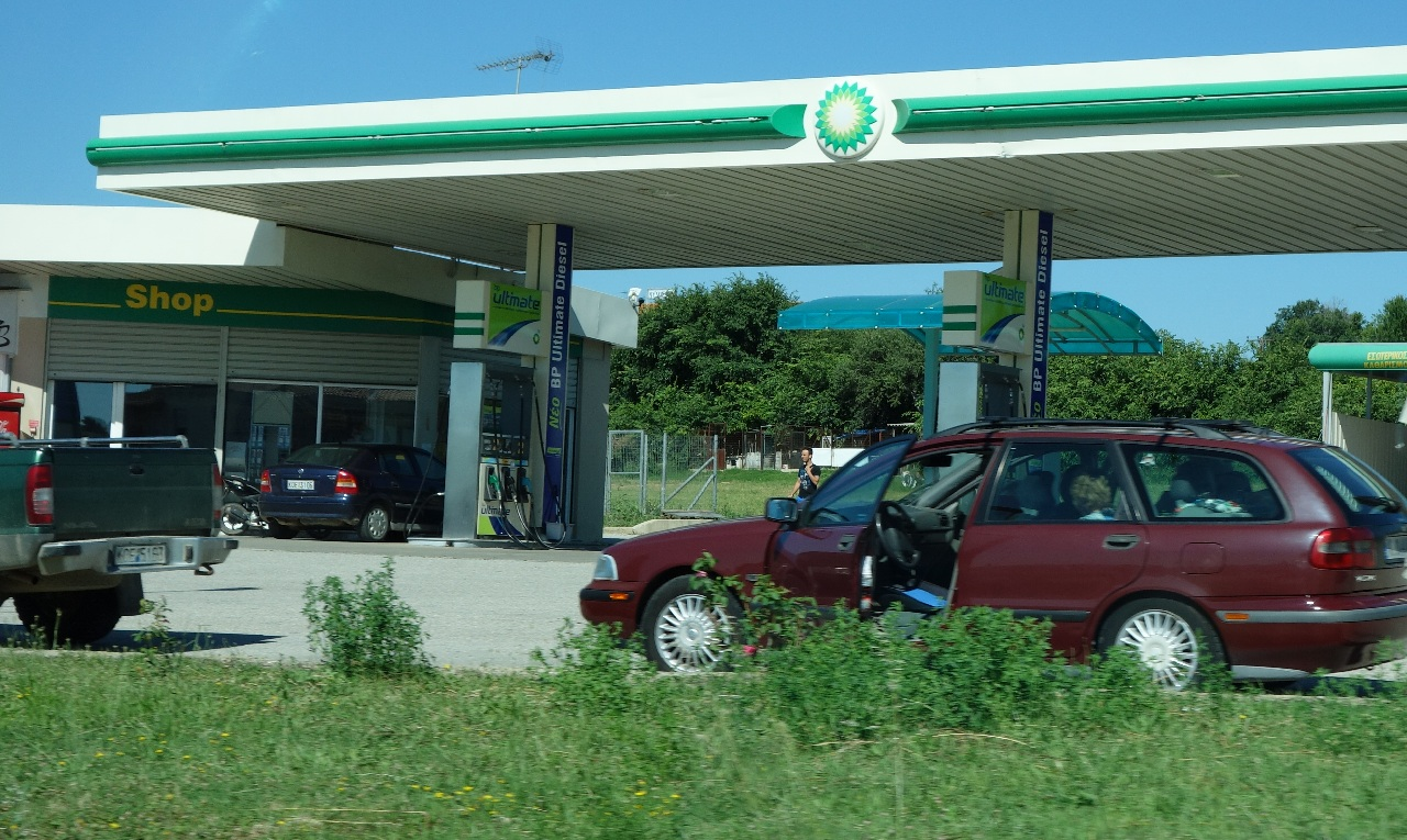 Benzinarie pe traseul Makaza - Komotini