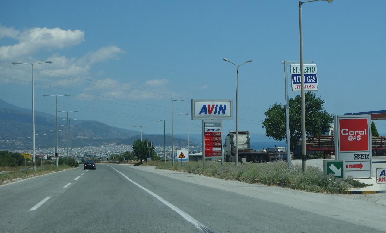 Benzinarie in Volos