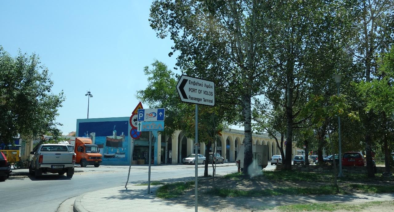 Indicatorul de orientare catre Portul Volos