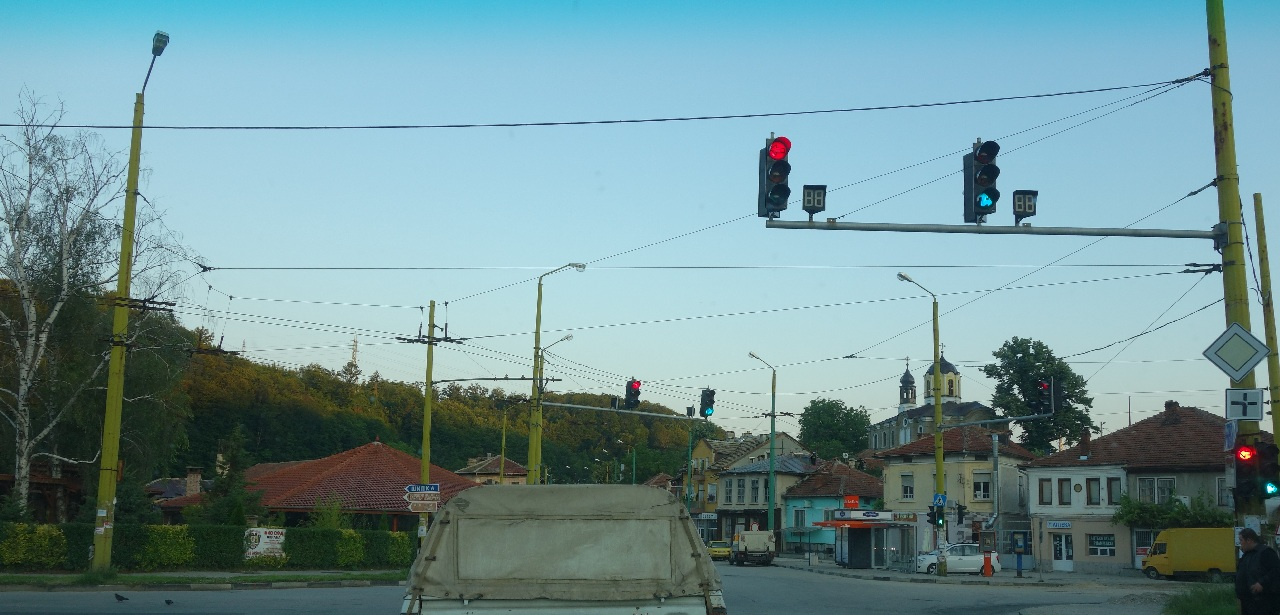 Indicator stanga spre Shipka