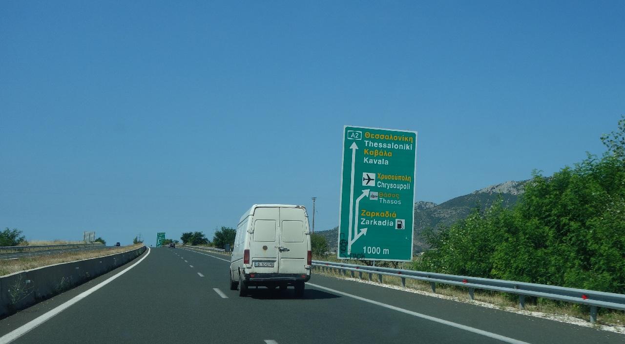 Indicatorul de iesire de pe Autostrada Egnatia Odos, catre Thassos