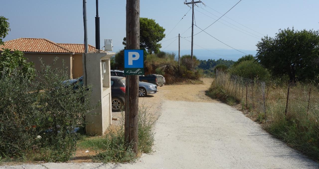 Parcarea Restaurantului