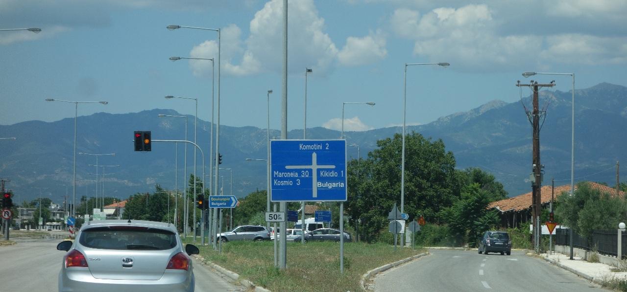 Komotini - al doilea semafor