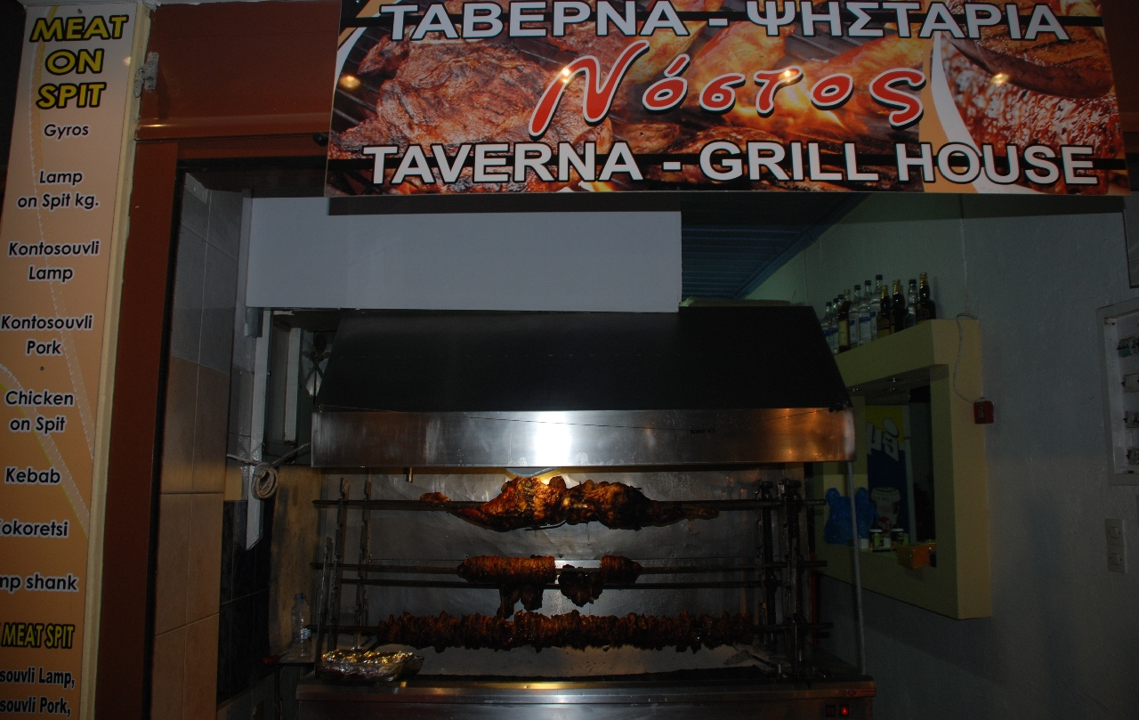 Taverna Nostos din Skopelos Town