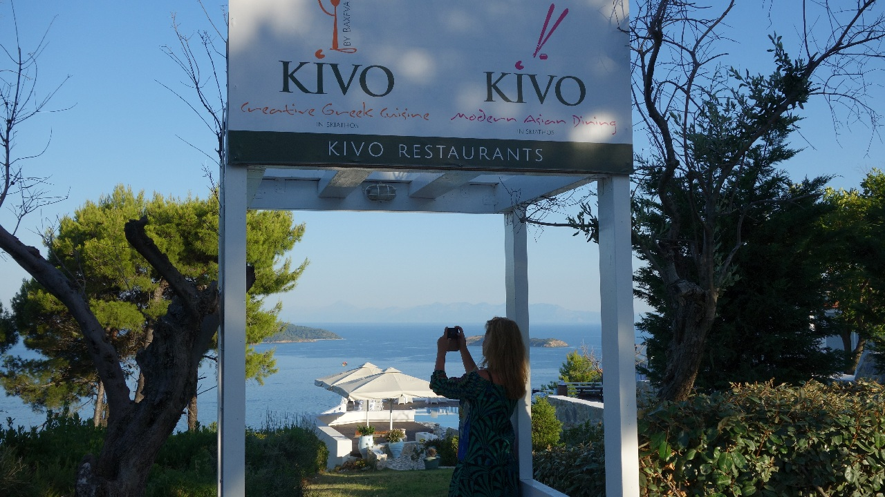 Kivo Restaurants