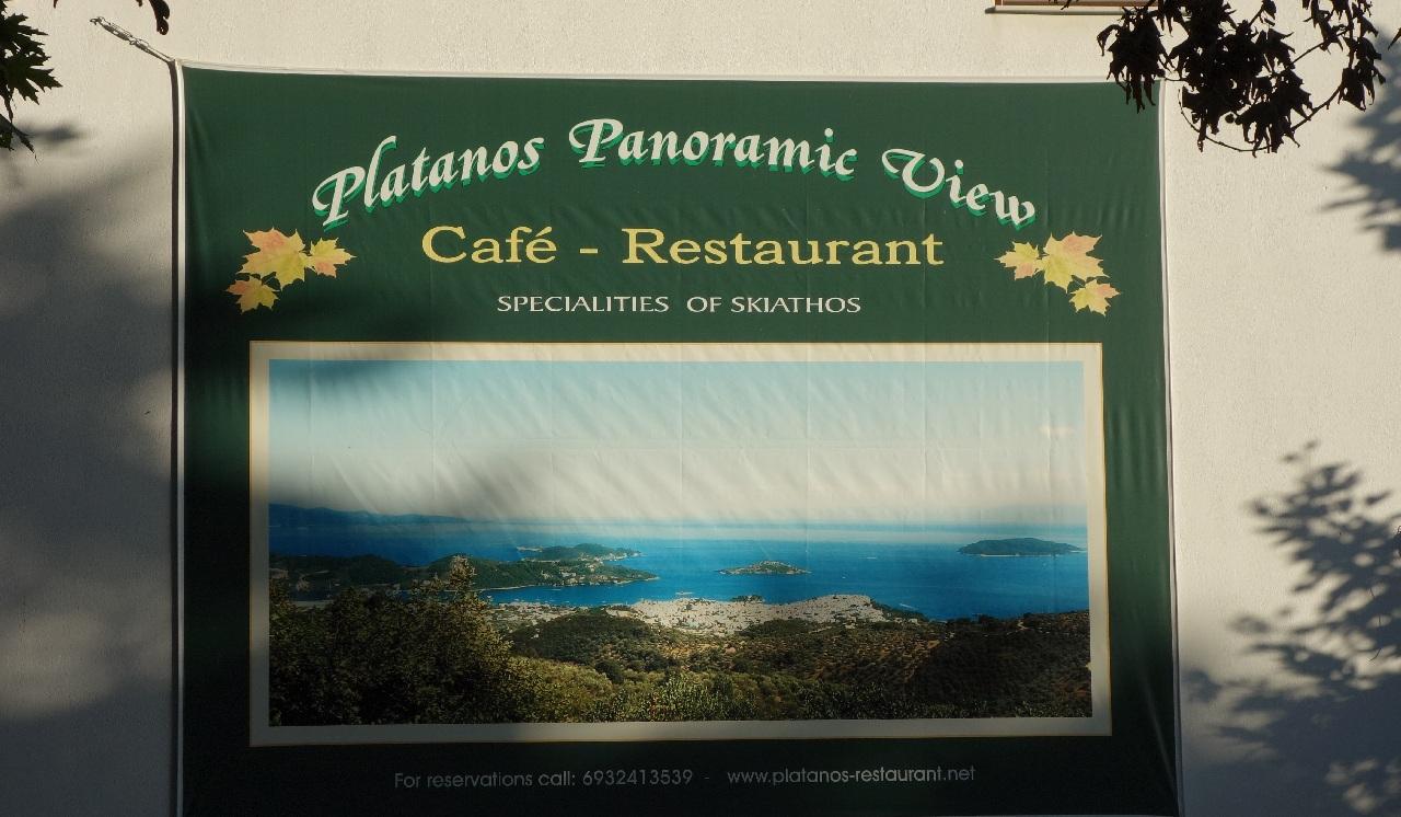Restaurant Platanos - un must-see al Skiathosului
