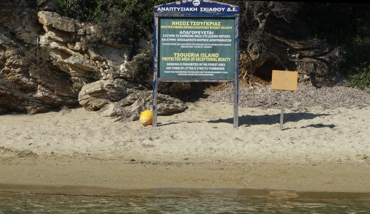 Insula Tsougria - arie protejata