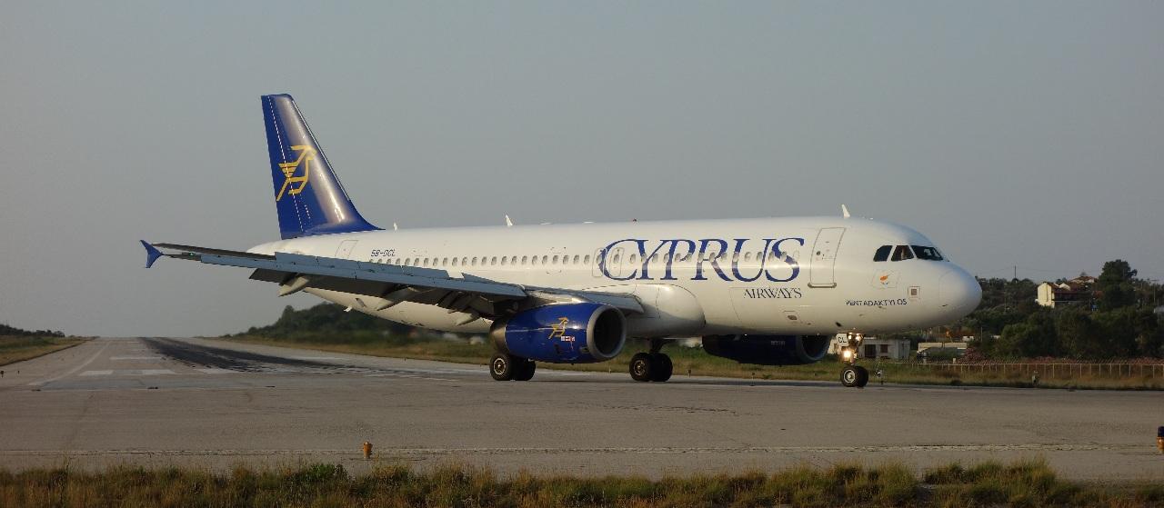 Aeronava Liniilor Aeriene Cipriote