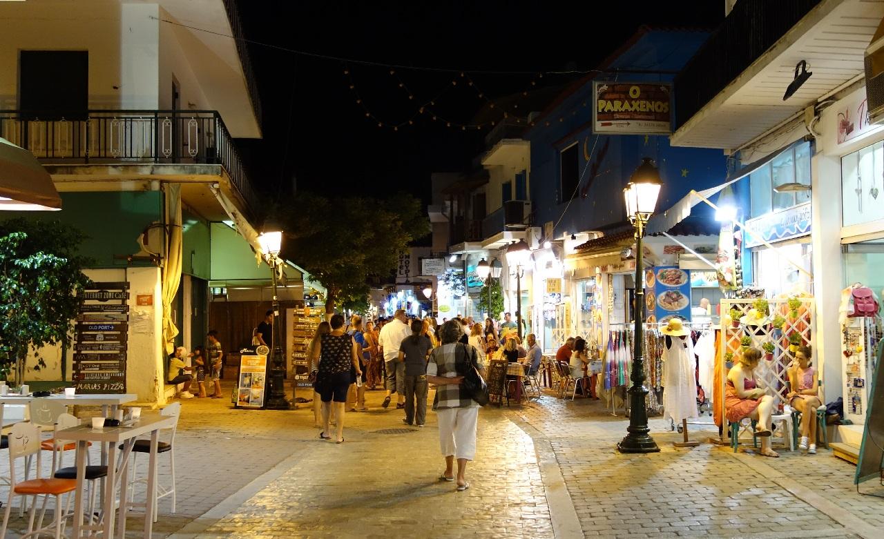 Plimbare pe Papadiamantes Street
