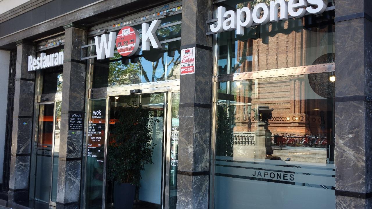 Wok Japan Restaurant