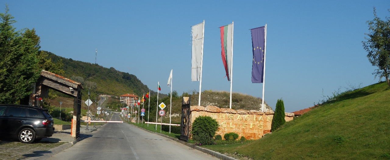 Thracian Cliffs Golf & Beach Resort din Bulgaria