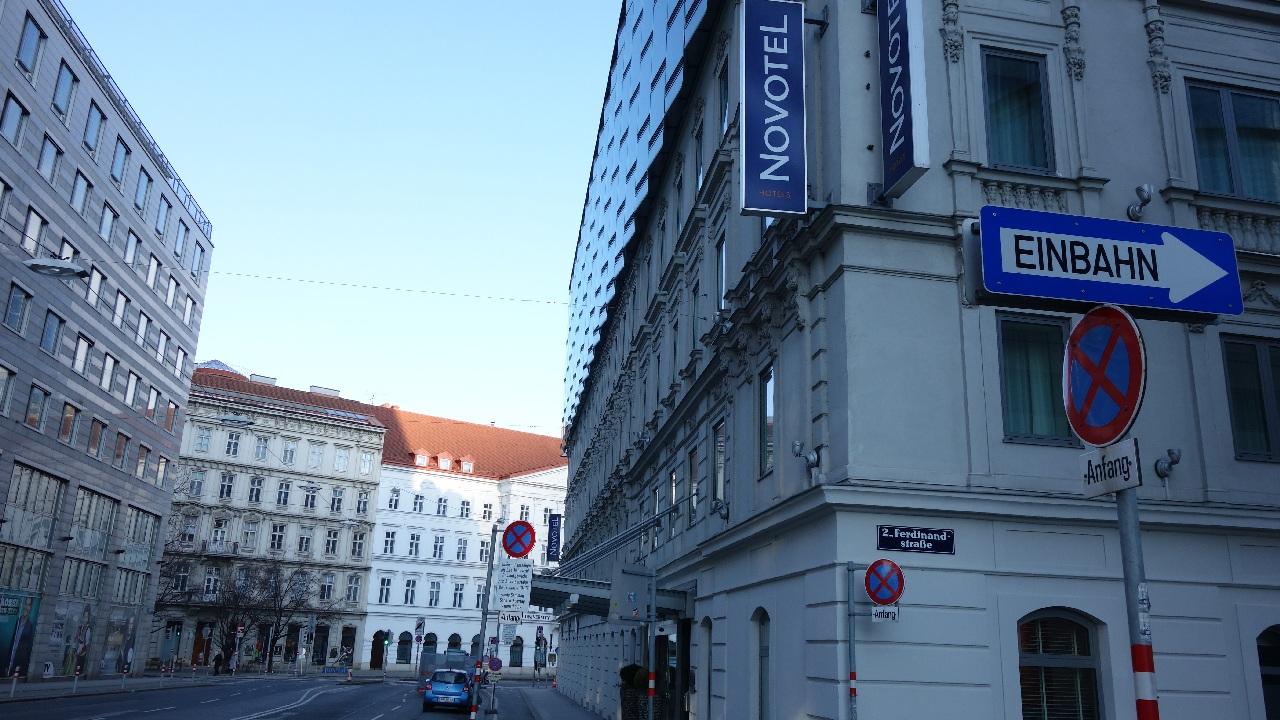 Exterior Novotel Wien City