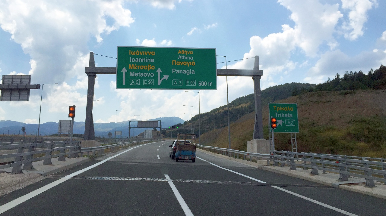 Metsovo - Ioannina