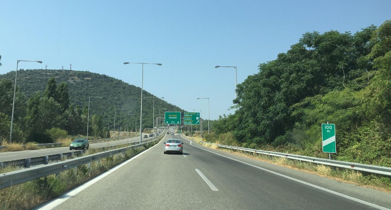 Autostrada spre Parga