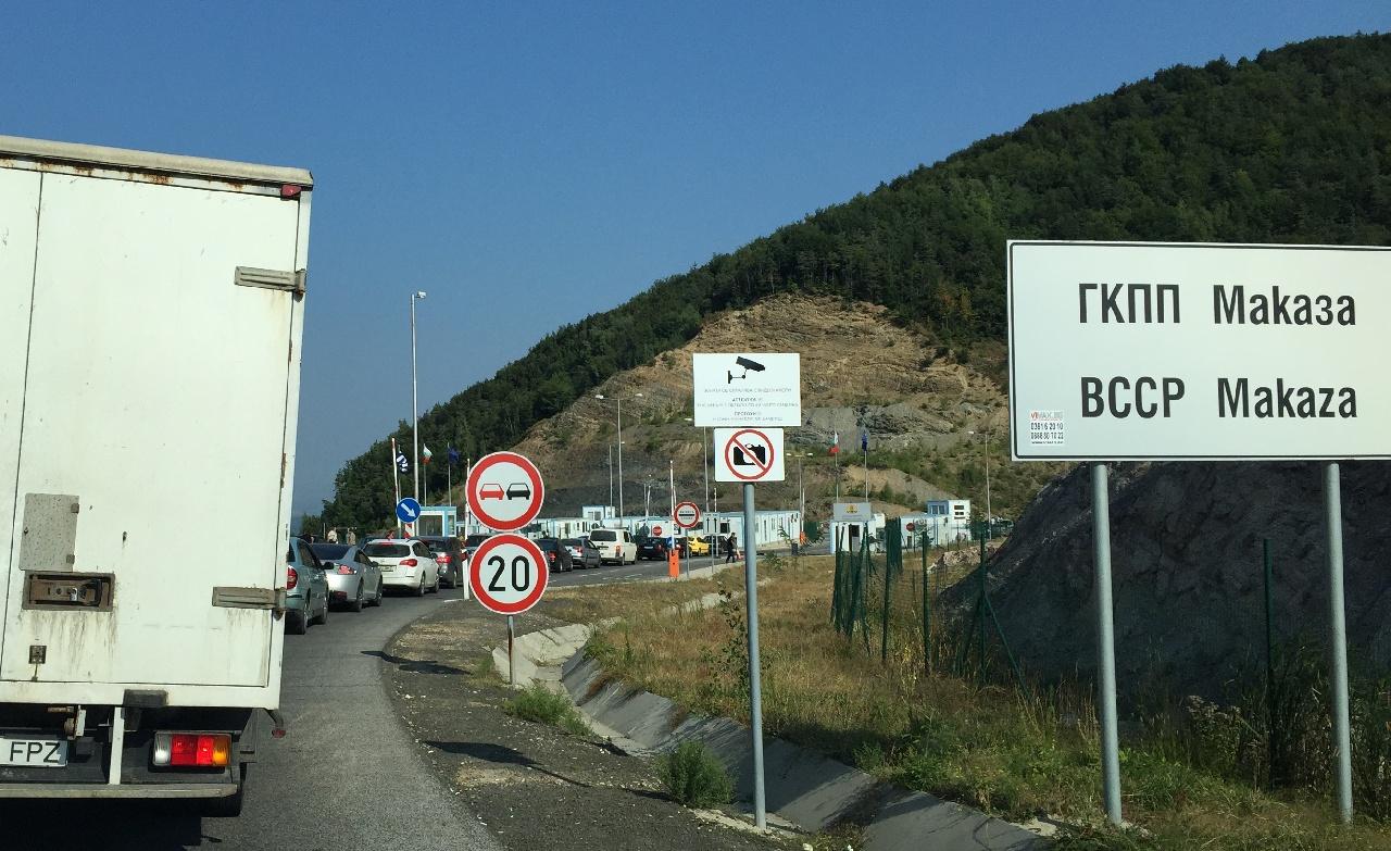 Coada la Makaza la intrarea in Bulgaria