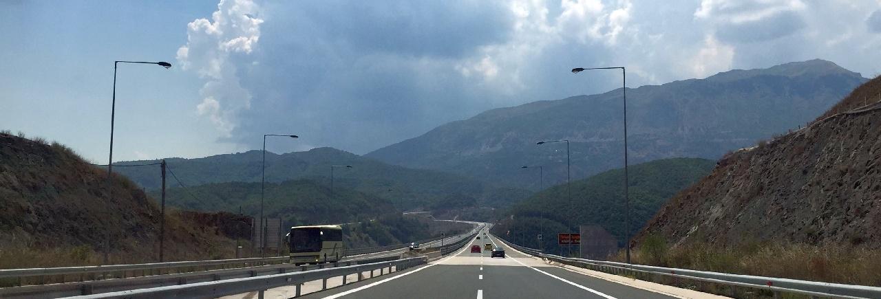Autostrada A2/ E90