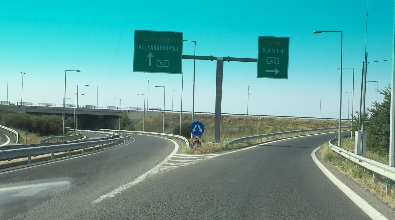 Intrarea pe Autostrada Egnatia Odos
