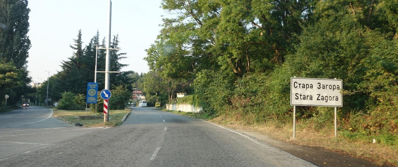 Intrarea in Stara Zagora