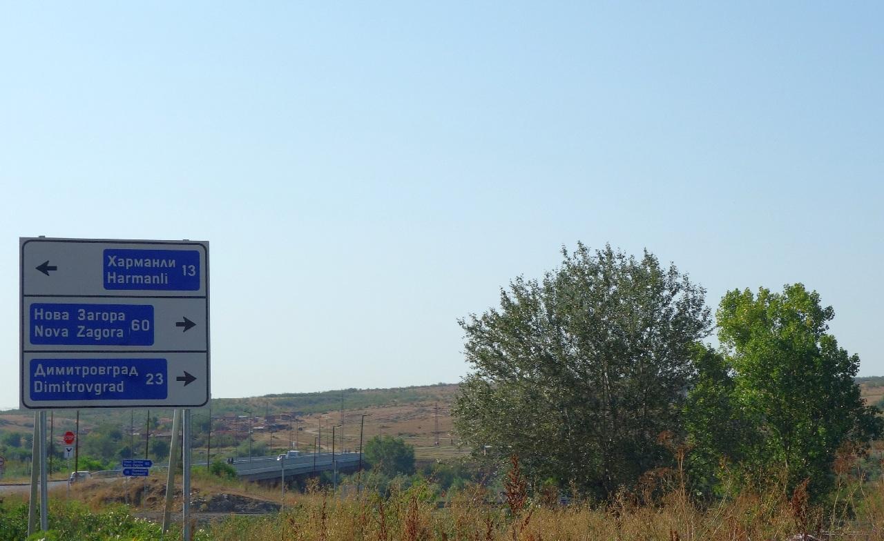 Podul peste Maritsa