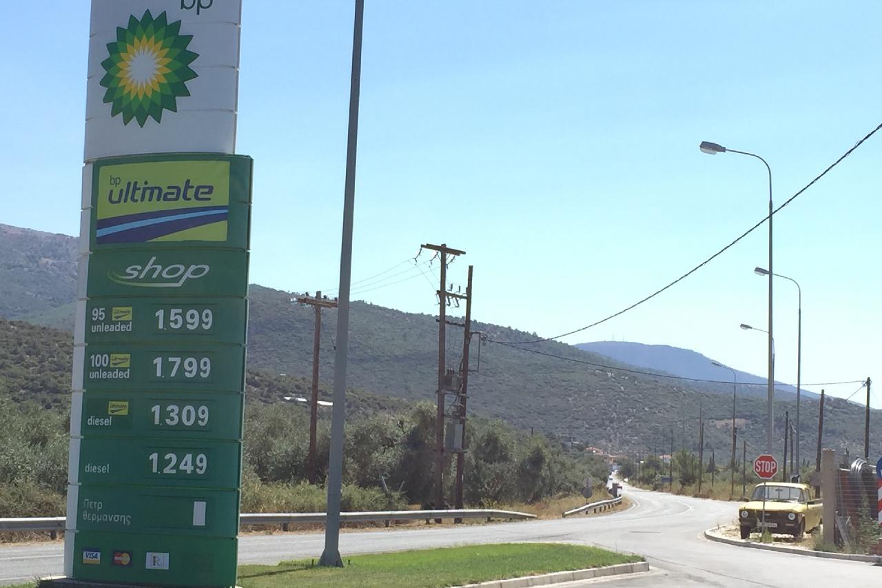 Preturi carburanti - insula Thassos