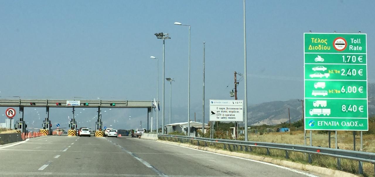Punct Taxare Autostrada